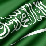 السعودية تحبس أنفاسها ترقبا لإعلان ميزانية 2016