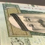 العساف: نتوقع استمرار النمو الإيجابي للاقتصاد السعودي