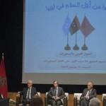 مصر ترحب بتوقيع اتفاق الصخيرات الليبى برعاية الأمم المتحدة