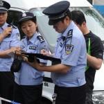 الصين.. إصابة 39 شخصا في هجوم بسكين داخل روضة أطفال