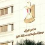 نواب الوزراء الجدد في مصر.. من هم وماذا يفعلون؟