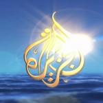 محكمة مصرية تؤجل دعوى المطالبة باعتبار قناة الجزيرة داعمة للإرهاب