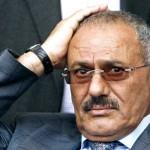 سر اختفاء الدماء من على جثة علي عبد الله صالح