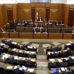 ردود أفعال متباينة بعد إقرار البرلمان اللبناني ميزانية 2019