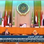 الجامعة العربية: غرفة عمليات لمتابعة الانتخابات الرئاسية المصرية