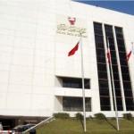 البحرين تعين بنوكا بشأن صكوك وسندات دولارية