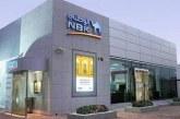 الكويت الوطني يصدر سندات ممتازة غير مضمونة بقيمة 750 مليون دولار