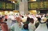 استقرار بورصة دبي وانخفاض أبو ظبي في المعاملات المبكرة