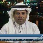 فيديو| الدول العربية اكتوت بنار التدخل الإيراني
