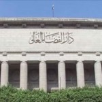 الحكم بسجن 20 شخص لمدة 10 سنوات لتحريضهم على العنف بمصر
