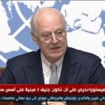 فيديو| الإثنين.. دي ميستورا يستأنف مفاوضات جنيف