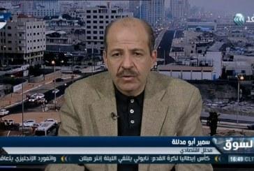 فيديو| أسباب ارتفاع نسبة البطالة في قطاع غزة