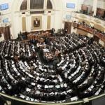 فيديو جنسي على «واتس آب» يثير أزمة في البرلمان المصري