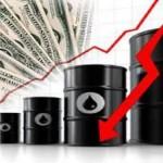 تراجع أسعار النفط الخام لليوم الثاني
