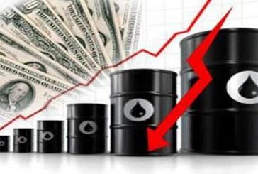 تراجع أسعار النفط بسبب شكوك إزاء تخفيضات الإنتاج