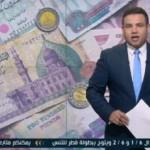 فيديو| تراجع نشاط الشركات في مصر للشهر الثالث على التوالي