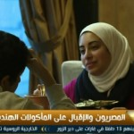 فيديو| تعرف على سر تميز «المأكولات الهندية» في مصر