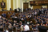 البرلمان المصري يتبنى مبادرة للحد من استخدام مواقع التواصل الاجتماعي في رمضان