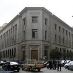 تباطؤ التضخم الأساسي بمصر إلى 3.637% في يناير
