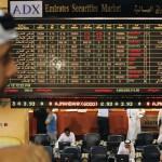«جي.إف. إتش» يصعد وسط تعاملات هزيلة في بورصة دبي
