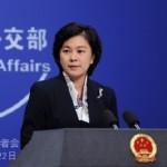 الصين على خط المواجهة مع الهند من أجل باكستان