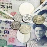 الين يهبط مع تقليص المركزي الياباني توقعات إنهاء التحفيز