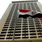 مصر تدين استمرار الانتهاكات التركية للسيادة العراقية