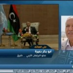 فيديو| البرلمان الليبي يرفض منح الثقة لحكومة فايز السراج