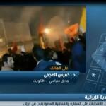 فيديو| هكذا ينظر العرب للنظام الإيراني