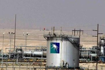 «أرامكو» السعودية تخطط لاستثمار 30 مليار دولار في «موتيفا» حتى 2023