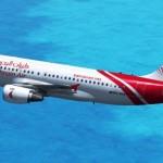 البحرين تعمل على إدخال ترتيبات فنية لسلامة الطيران الإقليمي