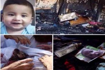 الخارجية الفلسطينية: تصريحات ليبرمان بشأن «دوابشة» تحريض على القتل