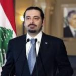 الحريري يدعم تولي عون رئاسة لبنان