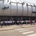 أجهزة عالمية متطورة للكشف عن المتفجرات بمطار القاهرة الدولي