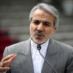 الحكومة الإيرانية: أعددنا خطة لمواجهة انسحاب أمريكا من الاتفاق النووي