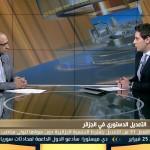 فيديو| التعديل الدستوري يثير غضب الجاليات الجزائرية في الخارج