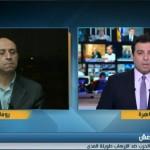 فيديو  دعم الغرب عسكريا للجيش الليبي مرهون بتفعيل حكومة الوحدة
