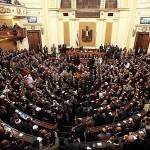 مجلس النواب المصري يوافق على موازنة السنة المالية 2018-2019