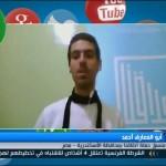 فيديو|«أخلاقنا».. حملة تبرز الجوانب الإيجابية في مصر