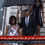 فيديو  أوباما أول رئيس أمريكي يزور كوبا منذ 1928
