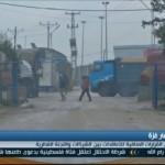 فيديو| شركات مقاولات غزة توقف العمل في مشروعات اللجنة القطرية