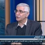 فيديو  صحفي: زيارة كيري لروسيا تحدد شكل المفاوضات السورية