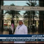 فيديو  اقتصاد الخليج التاسع عالميًا بعد السوق الموحدة