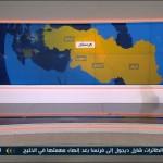 فيديو  الأكراد وحلم الاستقلال