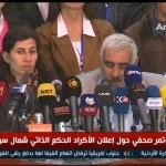 فيديو  الأكراد يعلنون رسميا الحكم الذاتي شمال سوريا