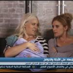 فيديو  دراسة أمريكية: الإجهاد في أثناء الحمل يقلل وزن الطفل