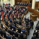 العثور على عضو بالبرلمان الأوكراني مقتولا بالرصاص في مكتبه