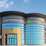 «إيه.بي.إن امرو» في مفاوضات لبيع حصة في البنك السعودي الهولندي