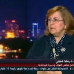 فيديو| برلمانية مصرية للإعلام: مايصحش كده