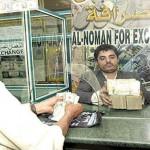 مراسل «الغد»: «المركزي اليمني» يرفع سعر الدولار إلى 250 ريالا
